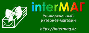 Косметика и бытовая химия в интернет-магазине Интермаг