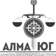ТОО «Алматинская юридическая группа»