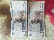 Продам банкноты Россия 1995. 50000 рублей