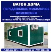 Дома из контейнеров в Алматы