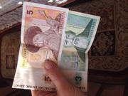Банкноты номиналом 3 и 5 тенге. 1993 г.в.