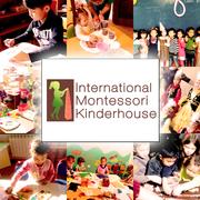Монтессори детский сад с английским языком обучения