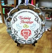 Нанесение на тарелки из металла любых изображений. Цена 5000 тенге