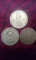монеты сссрвеликой победы