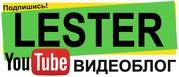 Видеоблог в Казахстане! Приколы,  скетчи,  вайны!