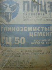 Кирпич огнеупорный шамотный,  мертель,  цемент глиноземистый ГЦ.РЦ