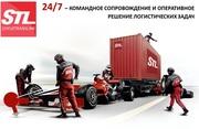 Международные и междугородные грузовые перевозки по всему миру
