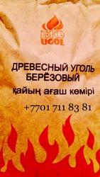 Уголь березовый древесный 2 кг