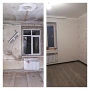 Предлагаю ремонт квартир,  домов офисов любой сложности