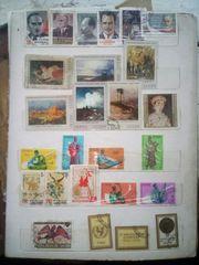 Продам старинные почтовые марки