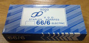 Скобы 66/6 для степлера Rapid и аналогов