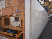 продаю рефрижераторный контейнер 40 тонн