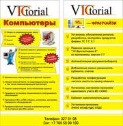 Настройка ЭСФ(Электронныx CчеТов-фактур)