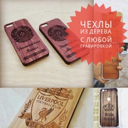 Чехлы на iPhone 5/6/7  /s/c