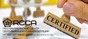 Сертификации,  Аккредитации,  Декларации