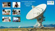 Спутниковые антенны в Алматы,  установка,  настройка.