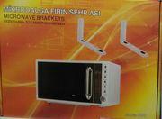 Полка подставка кронштейн для микроволновки 46742