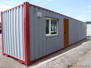 Утепленные качественные контейнеры 20 т