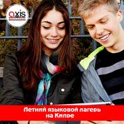 Учеба   Отдых на Кипре