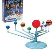 Набор игровой настольная игра для опытов Планетарий 46806