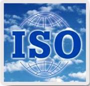 СМК. Внедрение систем ISO 9001:2015;  ISO 14001:2004,  OHSAS 18001.