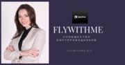 FLYWITHME центр карьеры и языков.