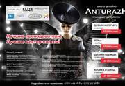 Школа дизайна AnturazH