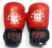 боксерские перчатки топ тен