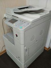 Продам принтер Canon Image Runner 2520