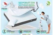 Ортопедические матрасы в Алматы с бесплатной доставкой