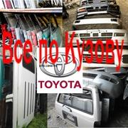 ПО Kузову - Toyota L C Prado, Hilux Surf , 4Runner