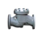 Клапаны обр. подъёмные (горизонтальные) фланцевые стальные Н41Н-25 W