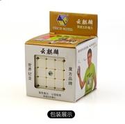 Скоростной кубик Рубика YuXin Cloud 5x5 47013