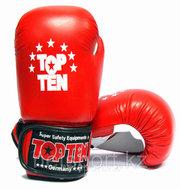 Боксерские перчаткииии