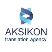 требуется штатный переводчик английского и казахского языка