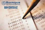 Полный спектр услуг по ведению бухгалтерского и налогового учета