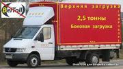 Авто грузоперевозки по городу Алматы и области