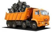 Вывоз мусора и ТБО