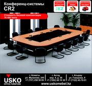 Мебель для конференц залов CR2