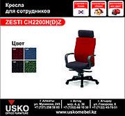 Офисные кресла для персонала и сотрудников ТОО