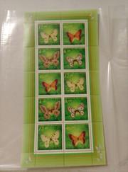 Продам марки,  блоки, сувенирные листы Казахстана (чистые,  без заломов)
