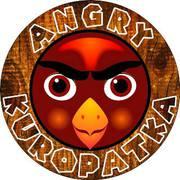 Приглашаем  вас в кафе,  бар,  магазин  Angry Kuropatka