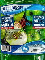 Жидкое мыло Chistodeloff