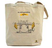 Эко сумки с ярким дизайном. Печать на эко-сумках любых рисунков.