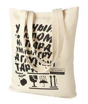 Холщевые сумки с рисунками. Печать на холщевых сумках любых рисунков.