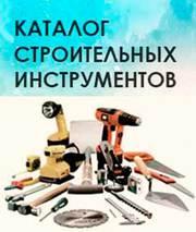 Магазин инструментов в Алматы