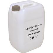 Ортофосфорная кислота (Phosphoric acid)