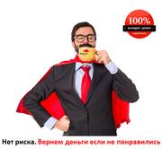 Бухгалтерские услуги в Алматы с гарантией возврата денег!