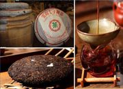 Китайский чай высшего сорта