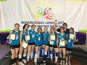 Волейбольная команда Турксибского района г.Алматы